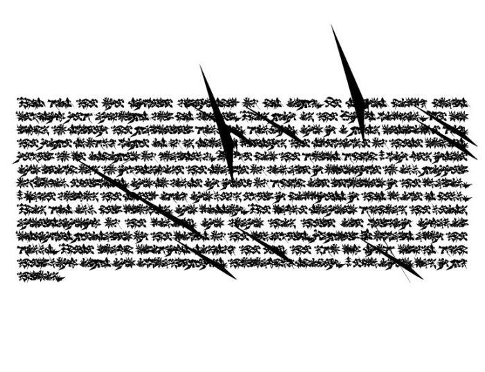 scrawl7.JPG